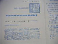 20050825_1.JPG
