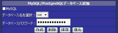 20050829_1.png