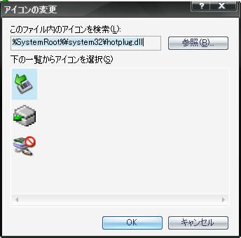 20050903_2.png