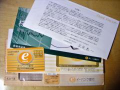 20051007_1.JPG