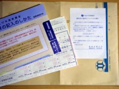 20051014_1.JPG