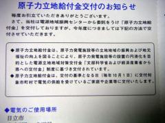 20051023_1.JPG