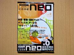 20051026_3.JPG