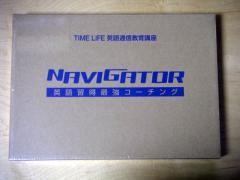 20051029_1.JPG