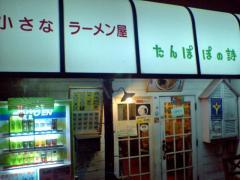 20051029_2.JPG