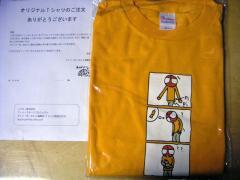 20051030_2.JPG