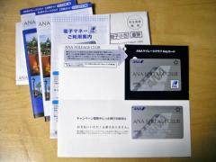 20051030_3.JPG