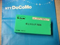 20051031_3.JPG