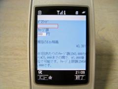 20051101_1.JPG