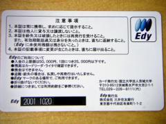 20051108_3.JPG