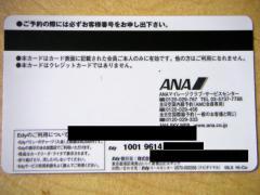 20051108_4.JPG
