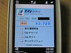 20051108_5.JPG
