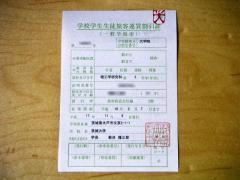 20051109_5.JPG
