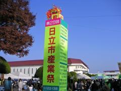 20051114_1.JPG