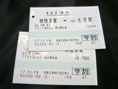 20051120_2.JPG