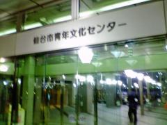 20051121_3.JPG