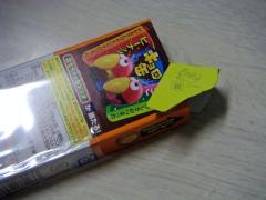 20051123_1.JPG