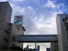 20051208_1.JPG