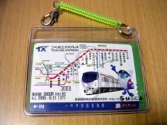 20051211_4.JPG