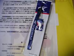 20051211_5.JPG
