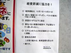 20051214_2.JPG