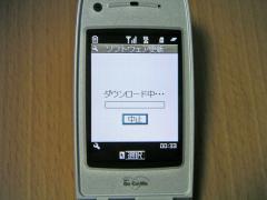20060126_1.JPG