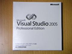 20060126_2.JPG