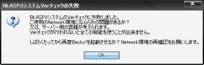 20060204_1.JPG