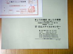20060211_1.JPG