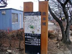 20060220_1.JPG