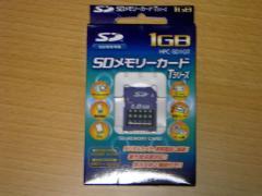 20060310_2.JPG