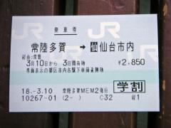 20060311_1.JPG