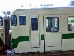 20060313_1.JPG