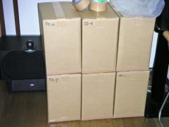 20060315_3.JPG