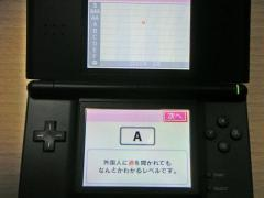 20060316_1.JPG