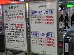 20060318_8.JPG