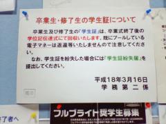 20060320_2.JPG