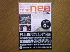 20060322_2.jpg