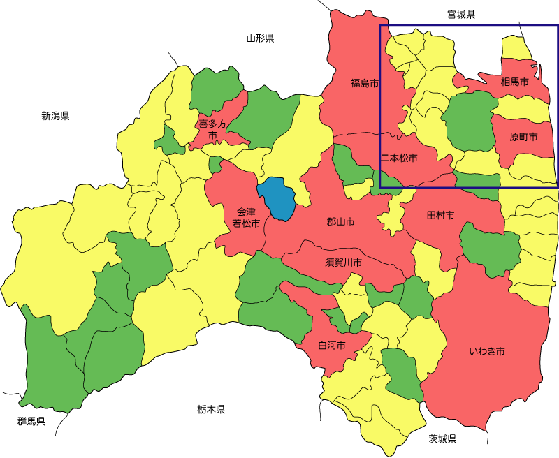 WOMBAT: 福島県の合併その7 伊達市&南相馬市