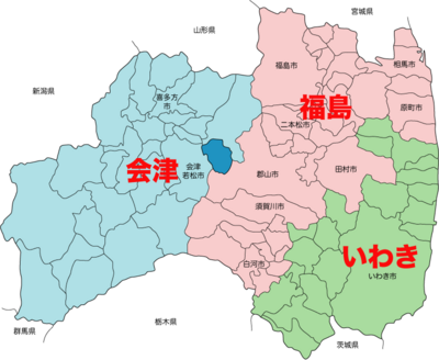 fukushima_number.png