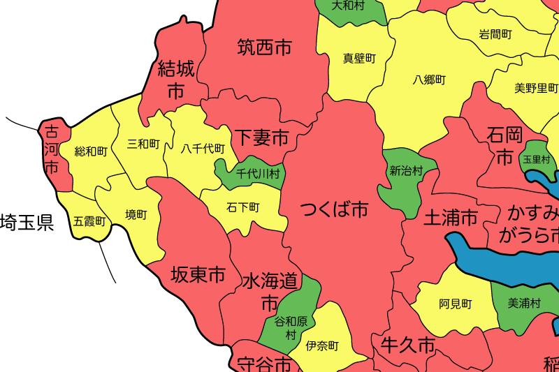 WOMBAT: 茨城県の合併その10 古河市