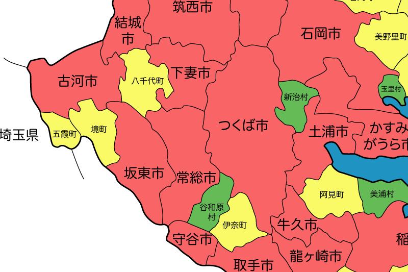 茨城県常総市 茨城 常総市の堤防決壊で行方不明25人に NEWS ...